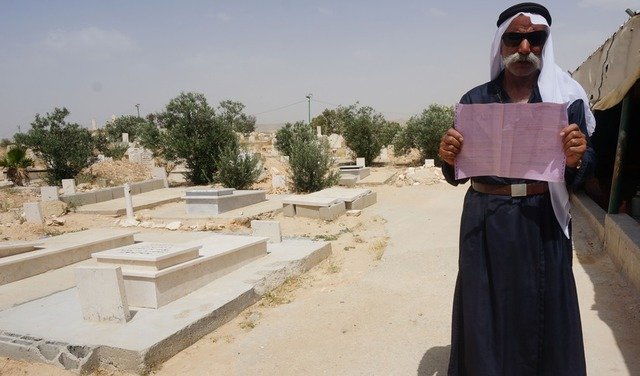 Israeli authorities 'try to evict dead people' from Arab village