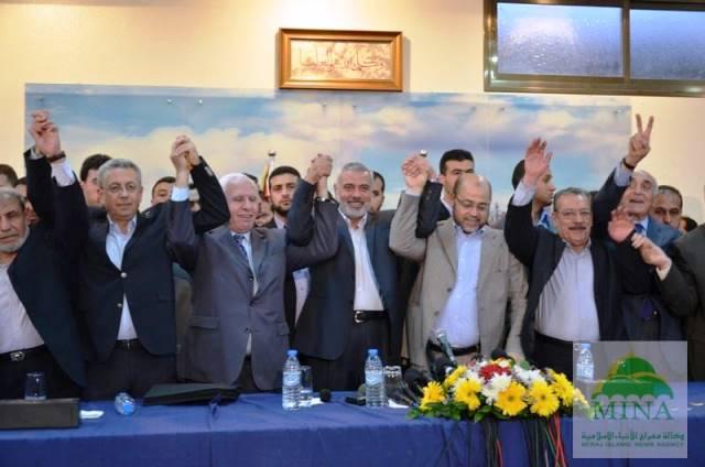 Gaza Fatah