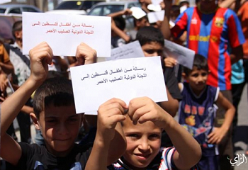 200 CHILDREN DEMAND THE RELEASE OF HUNGER STRIKERS