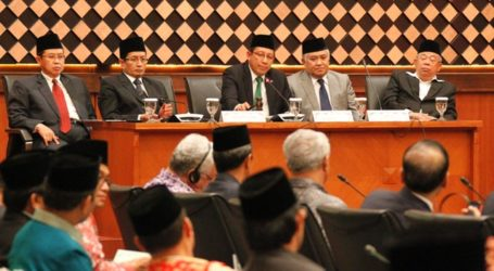 INDONESIAN GOVERNMENT DECIDES START OF RAMADHAN JUNE 29