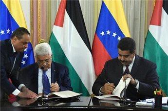 PALESTINE TO START IMPORTING OIL FROM VENEZUELA