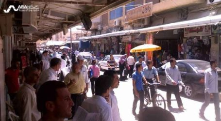 SYRIANS RECEIVE EID AL-FITR WITH PAIN OF WAR
