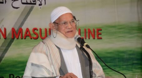 JAMA'AH MUSLIMIN CONDEMNS ZIONIST BOMBING OF HOSPITAL IN GAZA