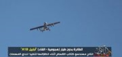Al-QASSAM FIGHTERS RELEASE THEIR FIRST DRONES