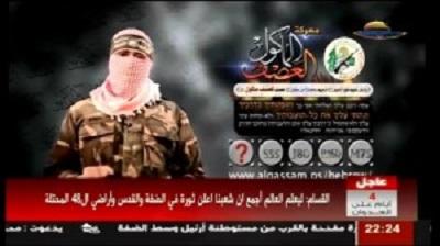 AL-QASSAM'S ROCKETS ATTACKS SEND THOUSANDS OF ZIONISTS HIDING
