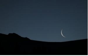 JAMA'AH MUSLIMIN (HIZBULLAH) DECIDES 1 SYAWAL MONDAY