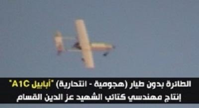 """ABABIL 1"" DRONE IS 100 PERCENT AL-QASSAM'S PRODUCT"