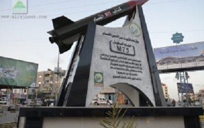 AL-QASSAM KEEPS PRODUCING ROCKETS DURING WAR
