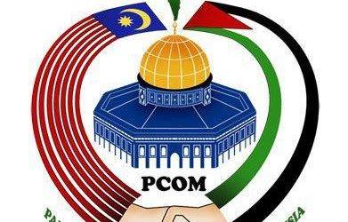 PCOM Calls For International Move To End Israeli Apartheid, Cites ESCWA Report