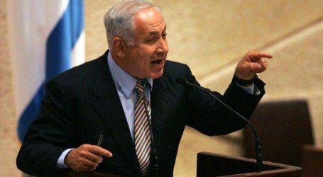 ISRAEL DECLARES UNILATERALLY CEASEFIRE MONDAY
