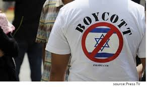 293 US UNIVERSITIES AND A CHURCH TO JOIN BDS