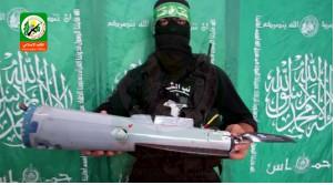 QASSAM BRIGADE SUCCESSFULLY SHOOTS DOWN ISRAELI DRONE