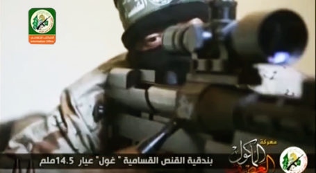 AL-QASSAM REVEALS ITS FIRST HOME-MADE SNIPER RIFFLE