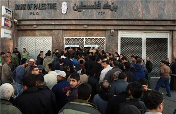 PALESTINIAN PM: INTL BODY TO PAY SALARIES OF GAZA CIVIL SERVANTS