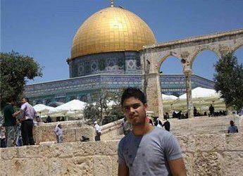 ISRAELI FORCES SHOOT, KILL PALESTINIAN NEAR RAMALLAH
