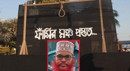 BANGLADESH COMMUTES JAMAAT LEADER'S SENTENCE