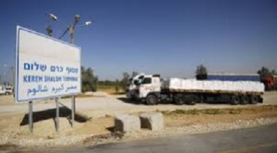 ABOUT 450 TRUCKS ENTER GAZA THROUGH KARIM ABU SALIM GATE