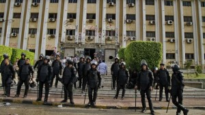 FIVE AL-AZHAR STUDENTS REFERRED TO EGYPT MILITARY COURT
