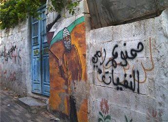SETTLERS TAKE OVER TWO BUILDINGS IN EAST JERUSALEM