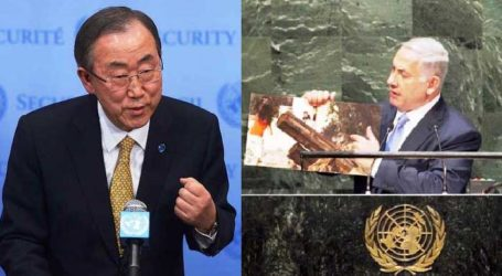 ALLEGED UN BIAS AGAINST ISRAEL AND THE EXTENSION OF IMPERIALISM