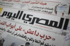 EGYPTIAN AUTHORITIES CENSOR NEWSPAPER OVER ISRAELI MOSSAD