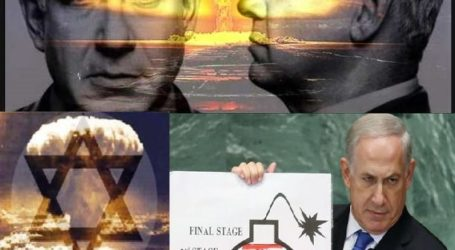 """ISRAEL IS AMERICA'S """"MAD DOG"""" IN MIDDLE EAST"""