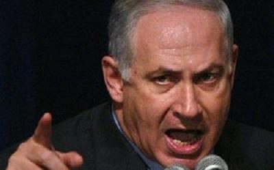 NETANYAHU URGES ICC TO REJECT PALESTINIAN MEMBERSHIP BID