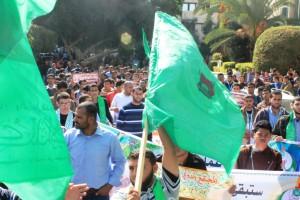 GAZA STUDENTS HOLD SOLIDARITY RALLY FOR AL-AQSA MOSQUE