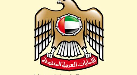 UAE LISTS MUSLIM BROTHERHOOD, CHARITIES AS 'TERRORIST' GROUPS