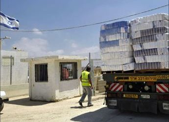 GAZA TO STOP IMPORT OF ELECTRICAL APPLIANCES FROM ISRAEL