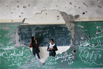 EIGHT PALESTINIAN MINISTERS HEAD TO GAZA