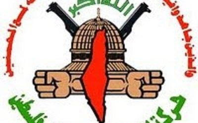 ISLAMIC JIHAD CONDOLENCES TO THE LATE IMAAMUL MUSLIMIN IN INDONESIA