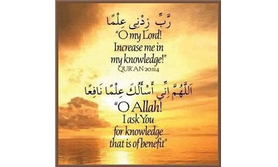 KNOWLEDGE IS ESSENCE OF RELIGION