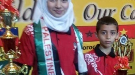 PALESTINIAN GIRL WINS 1ST PRIZE AT THE SMO