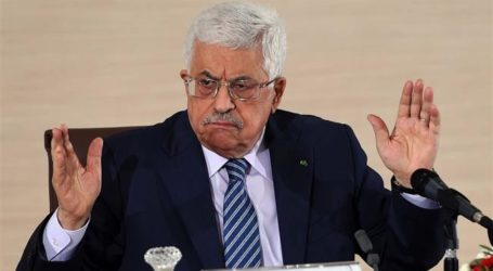 ISRAELI REGIME TO ASK US TO STOP AID TO PALESTINIANS