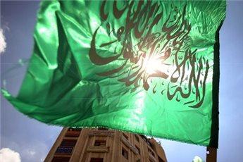 HAMAS, ISLAMIC JIHAD HOLD JOINT MEETING IN GAZA