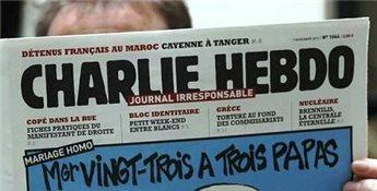 GAZA CLERICS DENOUNCE FRENCH CARTOONS DEPICTING PROPHET