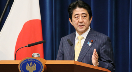 PM Abe Officially Resigns for Health Reason