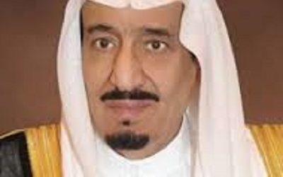 King Salman Orders Hosting of 1,000 Palestinian Hajj Pilgrims