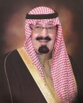 SAUDI KING ABDULLAH PASSES AWAY