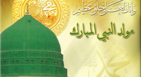 MAWLID AND UNDERSTANDING THE SHARIA