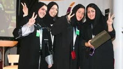 SAUDIS ALARMED OVER NUMBER OF UNMARRIED WOMEN