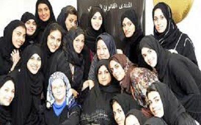 STAGE SET FOR SAUDI WOMEN AMBASSADORS