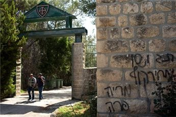 ISRAELI EXTREMISTS SET FIRE TO CHRISTIAN SEMINARY IN AL QUDS