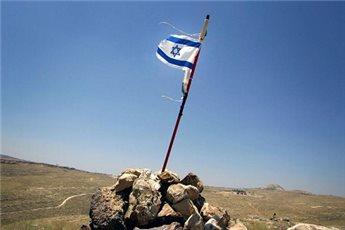 ISRAEL'S TOP COURT ORDERS NINE SETTLER HOMES RAZED