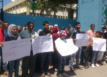 PALESTINIAN REFUGEES PROTEST AT LABOR MINISTRY IN GAZA