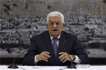ABBAS LEAVES SAUDI ARABIA AFTER CONCLUDING OFFICIAL VISIT