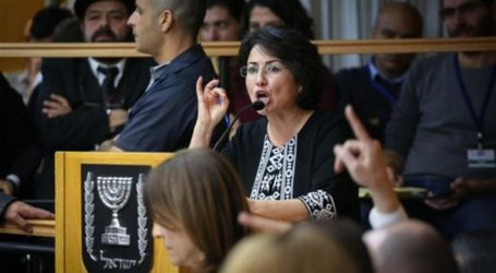 ISRAEL BARS PALESTINIAN MP FROM UPCOMING GENERAL ELECTIONS