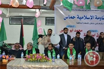 HAMAS CELEBRATES 3 MEN WHO MARRIED WIDOWS OF 'MARTYRED' BROTHERS