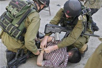ISRAELI FORCES DETAIN 5 PALESTINIAN YOUTHS IN JERUSALEM